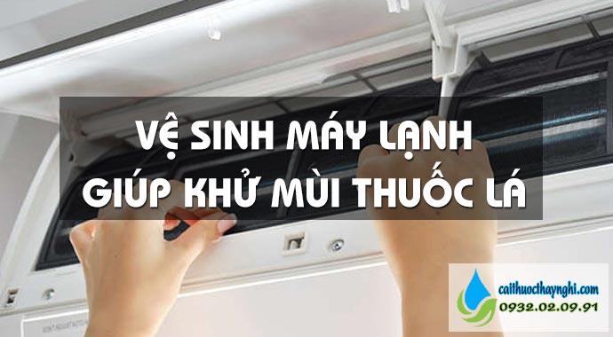 vệ sinh máy lạnh giúp khử mùi thuốc lá trong phòng
